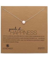Dogeared - Happiness Necklace - Lyst