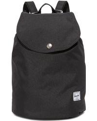 Herschel Supply Co. - Reid Backpack - Lyst