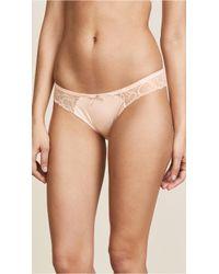 Cosabella - Evolved Lowrider Bikini Briefs - Lyst