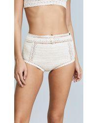 She Made Me - Essential Cotton Crochet High Waist Bikini Bottoms - Lyst