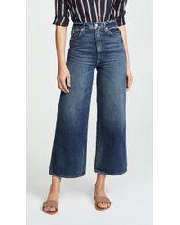 AMO - Ava Crop Wide Leg Jeans - Lyst