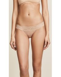 Cosabella - Ever Low Rise Thong - Lyst