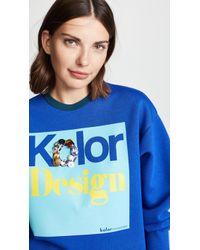 Kolor - Design Crew Neck Sweatshirt - Lyst
