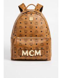 MCM - Small Medium Trio Stark Backpack - Lyst