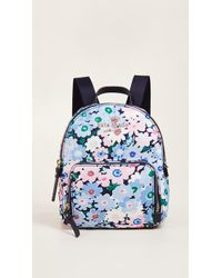 Kate Spade - Daisy Garden Small Hartley Backpack - Lyst