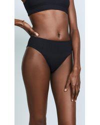 Vitamin A - Sienna High Waist Bikini Bottoms - Lyst