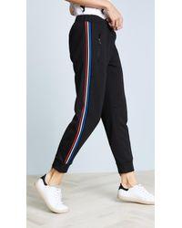 Être Cécile - Stripe Track Pants - Lyst