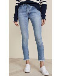 PRPS - Amx Jeans - Lyst