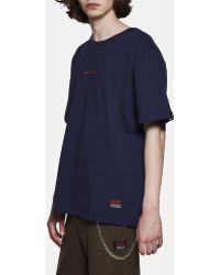 Xander Zhou - Right Now T-shirt - Lyst