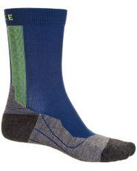 Falke - Ru Achilles Socks - Lyst