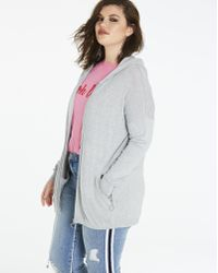 Simply Be - Hooded Sportive Cardigan - Lyst