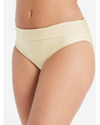 Simply Yours - Fold Over Brief - Lyst