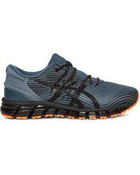 Asics - Gel-quantum 360 4 Running Trainer - Lyst