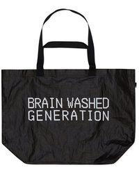 Undercover - Tote Bag - Lyst