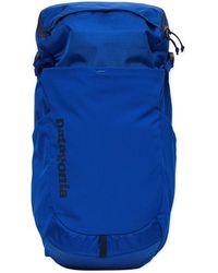 Patagonia - Nine Trails Backpack - Lyst