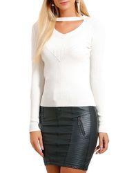 Infinie Passion - Jumper Woman Autumn/winter Collection 17 Women's Sweatshirt In White - Lyst