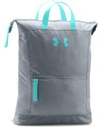Under Armour - Multi Tasker Backpack - Grey Women's Shoulder Bag In Grey - Lyst