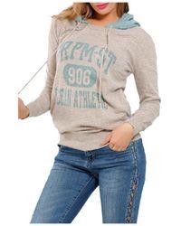 Infinie Passion - Pullover 00w030860 Women's Sweatshirt In Beige - Lyst