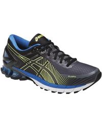 Asics - Gel Kinsei 6 9790 Men's Running Trainers In Grey - Lyst