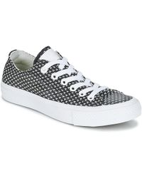 35a7c1c5ae0b Converse - Chuck Taylor All Star Ii Festival Tpu Knit Ox Women s Shoes ( trainers)