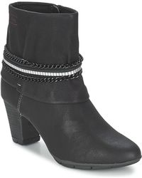 S.oliver - Zinille Women's Low Ankle Boots In Black - Lyst