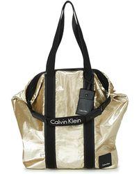 Calvin Klein Jeans - Fluid Large Shopper Women's Shoulder Bag In Gold - Lyst