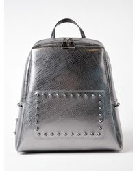 Gum - Backpack - Lyst