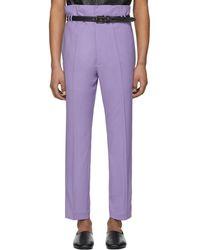 Haider Ackermann | Purple Selenite Double-waisted Trousers | Lyst