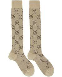 Gucci - Beige And Brown Gg Supreme Socks - Lyst