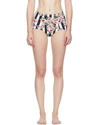 Dolce & Gabbana - Multicolour Rose High-rise Bikini Bottoms - Lyst