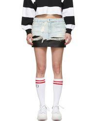 7080a09f145f75 Denim Skirts - Women's Designer Denim Skirts - Lyst