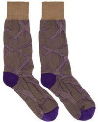 Issey Miyake - Purple And Beige Tape Socks - Lyst