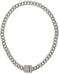 Vetements - Silver Usb Necklace - Lyst