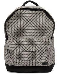 Bao Bao Issey Miyake - Beige Daypack Backpack - Lyst