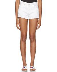 Levi's - White Distressed 501 Denim Shorts - Lyst