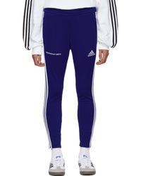 Gosha Rubchinskiy - Blue Adidas Originals Edition Track Pants - Lyst