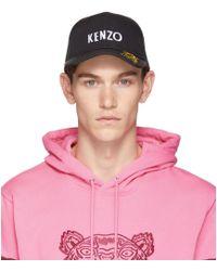 KENZO - Black Dragon Cap - Lyst