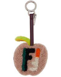 Fendi - Pink And Burgundy Fur Logo Apple Keychain - Lyst