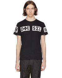 DIESEL - Black T-diego So T-shirt - Lyst