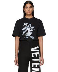 Vetements - Black Monkey Chinese Zodiac T-shirt - Lyst