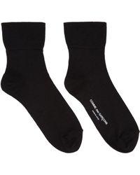 Comme des Garçons - Black Short Socks - Lyst