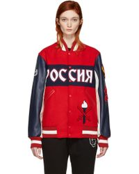 Opening Ceremony - Red Russia Global Varsity Jacket - Lyst