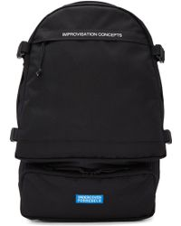 Undercover - Black Canvas Backpack - Lyst