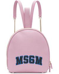MSGM - Pink Logo Backpack - Lyst