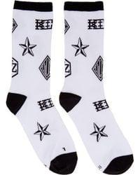 KTZ | White Logo Socks | Lyst