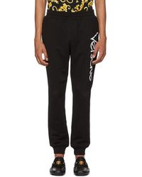 Versace - Black Embroidered Logo Lounge Trousers - Lyst