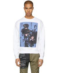 Enfants Riches Deprimes - White Deranged Geisha Silhouette Sweatshirt - Lyst
