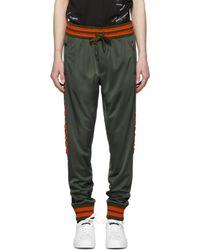 Dolce & Gabbana - グリーン And オレンジ ロゴ ジョギング ラウンジ パンツ - Lyst