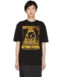 McQ - Black Boyfriend T-shirt - Lyst