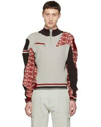 GmbH - Multicolor Artisanal Arthur Zip-up Sweater - Lyst